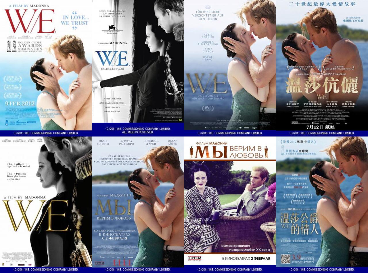 映画『ウォリスとエドワード 英国王冠をかけた恋 W.E.』ポスター(3)▼ポスター画像クリックで拡大します。
