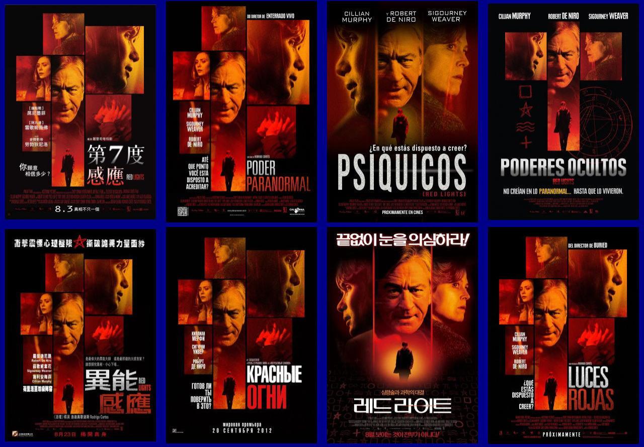 映画『レッド・ライト RED LIGHTS』ポスター(6) ▼ポスター画像クリックで拡大します。