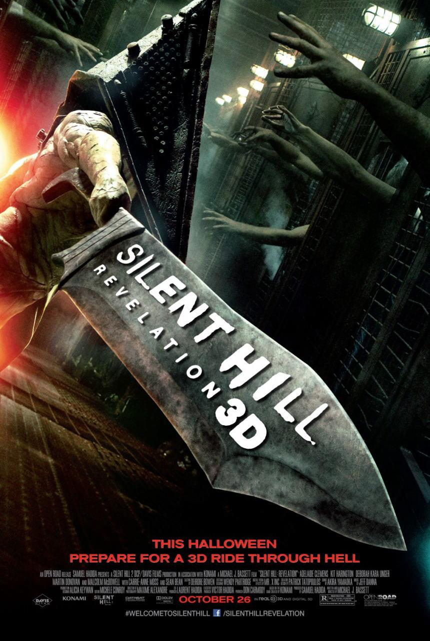 映画『サイレントヒル:リベレーション3D (2012) SILENT HILL: REVELATION 3D』ポスター(1)▼ポスター画像クリックで拡大します。