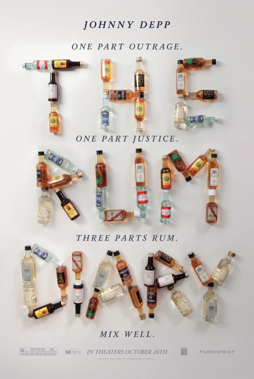 映画『ラム・ダイアリー THE RUM DIARY』ポスター(4)▼ポスター画像クリックで拡大します。