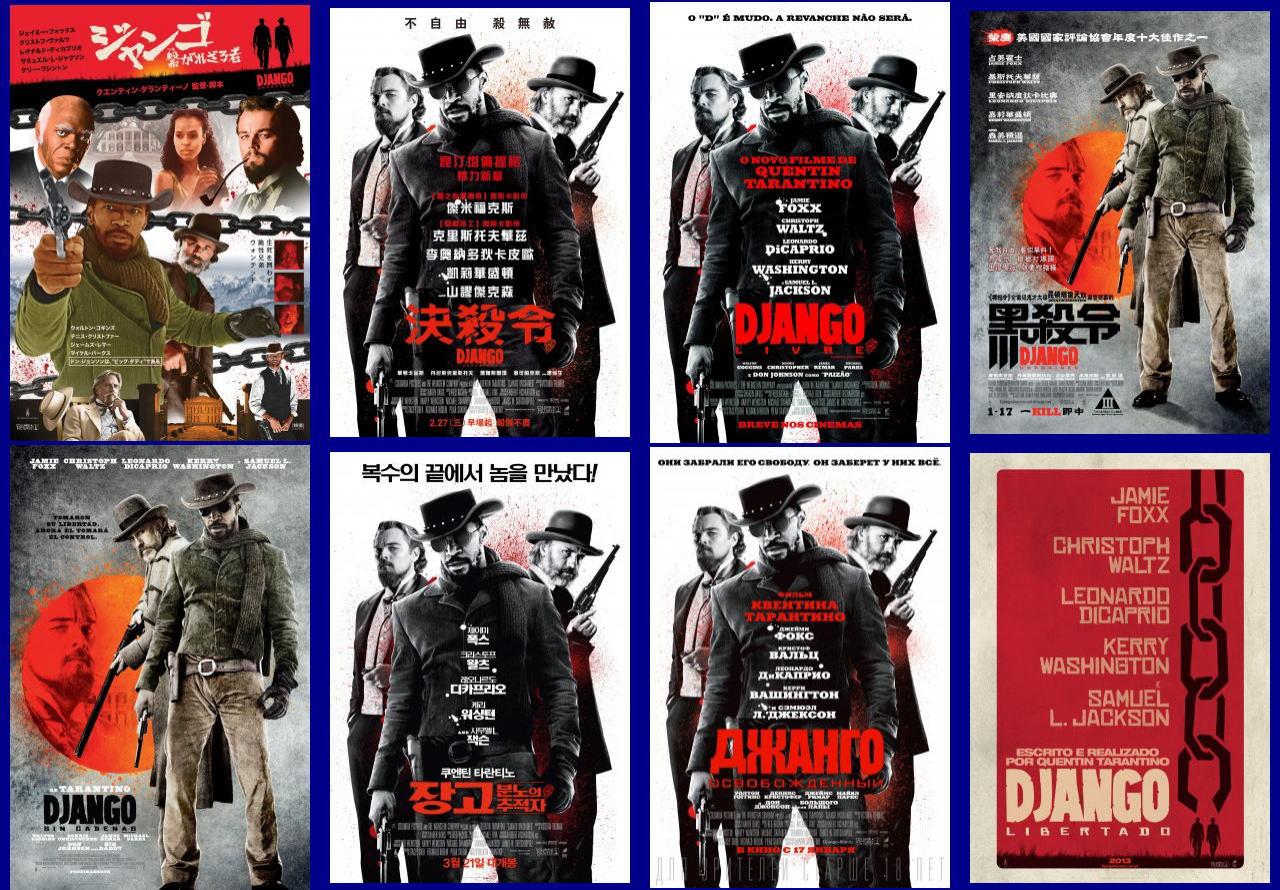 映画『ジャンゴ 繋がれざる者 (2012) DJANGO UNCHAINED』ポスター(9) ▼ポスター画像クリックで拡大します。