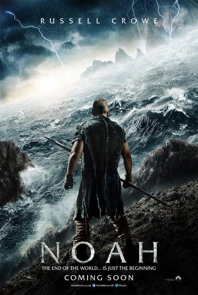 映画『ノア 約束の舟 (2014) NOAH』ポスター(1) ▼ポスター画像クリックで拡大します。