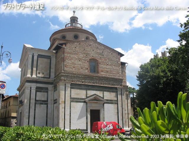 07サンタ・マリア・デッレ・カルチェリ聖堂(教会) Basilica di Santa Maria delle Carceri@プラト(プラート) 映画の森てんこ森/幸田幸のパパ・キャッツピ&めん吉の【ぼろくそパパの独り言】