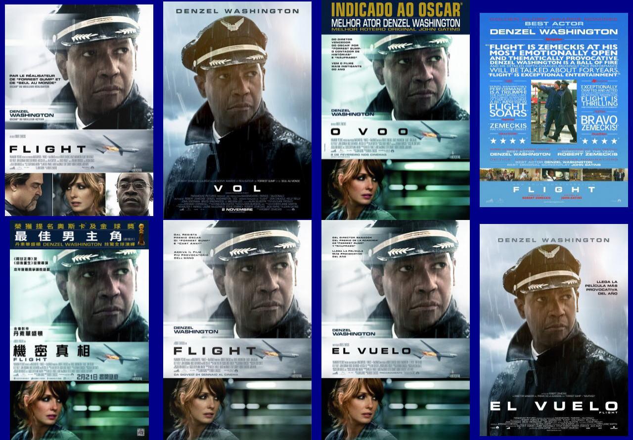 映画『フライト FLIGHT』ポスター(7) ▼ポスター画像クリックで拡大します。