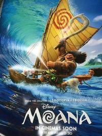 モアナと伝説の海ポスター03画像 ▼画像クリックで拡大します@映画の森てんこ森
