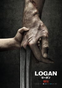 LOGAN/ローガン日本版ポスター10画像 ▼画像クリックで拡大します@映画の森てんこ森