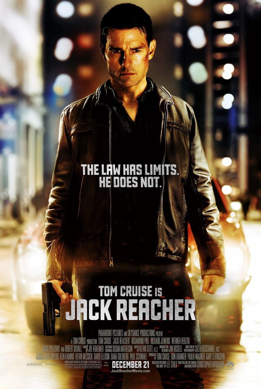 映画『アウトロー JACK REACHER』ポスター(1) ▼ポスター画像クリックで拡大します。