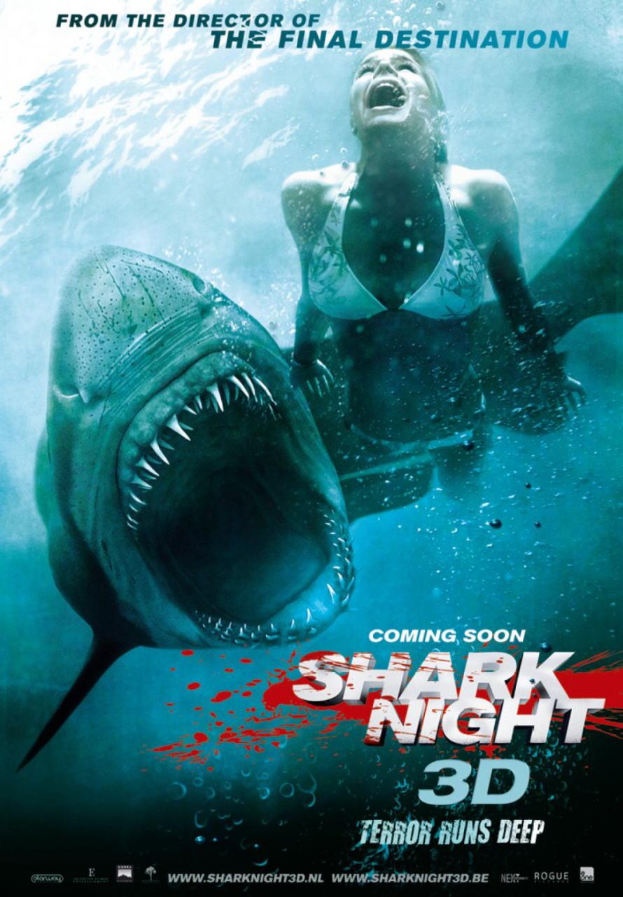 映画『シャーク・ナイト SHARK NIGHT 3D』ポスター(1) ▼ポスター画像クリックで拡大します。