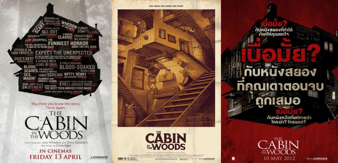 映画『キャビン THE CABIN IN THE WOODS』ポスター(5)▼ポスター画像クリックで拡大します。
