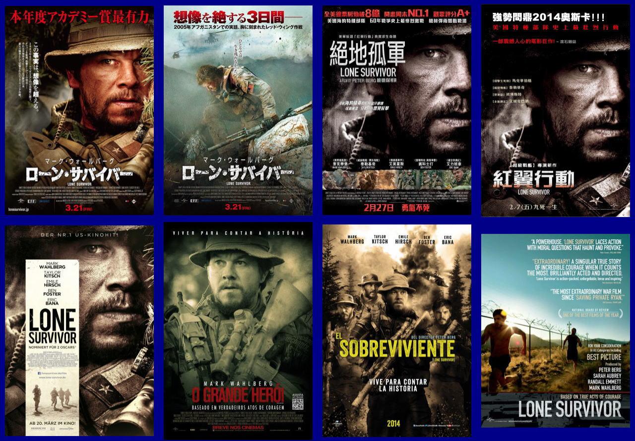 映画『ローン・サバイバー (2013) LONE SURVIVOR』ポスター(3)▼ポスター画像クリックで拡大します。