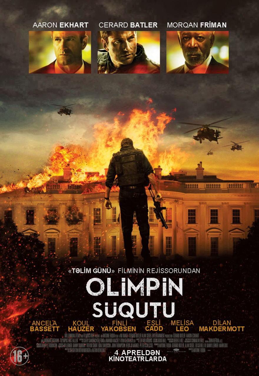 映画『エンド・オブ・ホワイトハウス (2013) OLYMPUS HAS FALLEN』ポスター(3)▼ポスター画像クリックで拡大します。