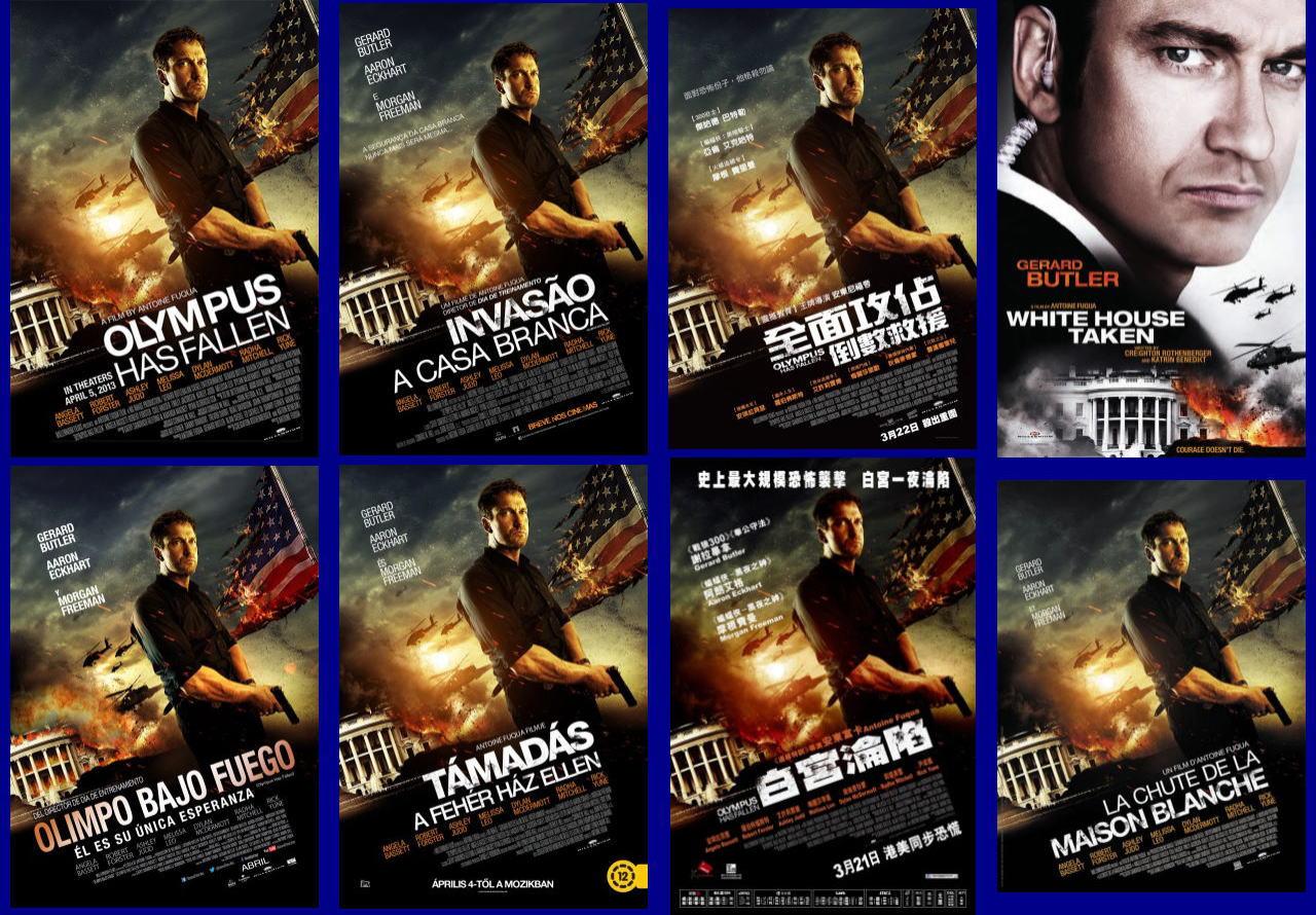 映画『エンド・オブ・ホワイトハウス (2013) OLYMPUS HAS FALLEN』ポスター(8)▼ポスター画像クリックで拡大します。