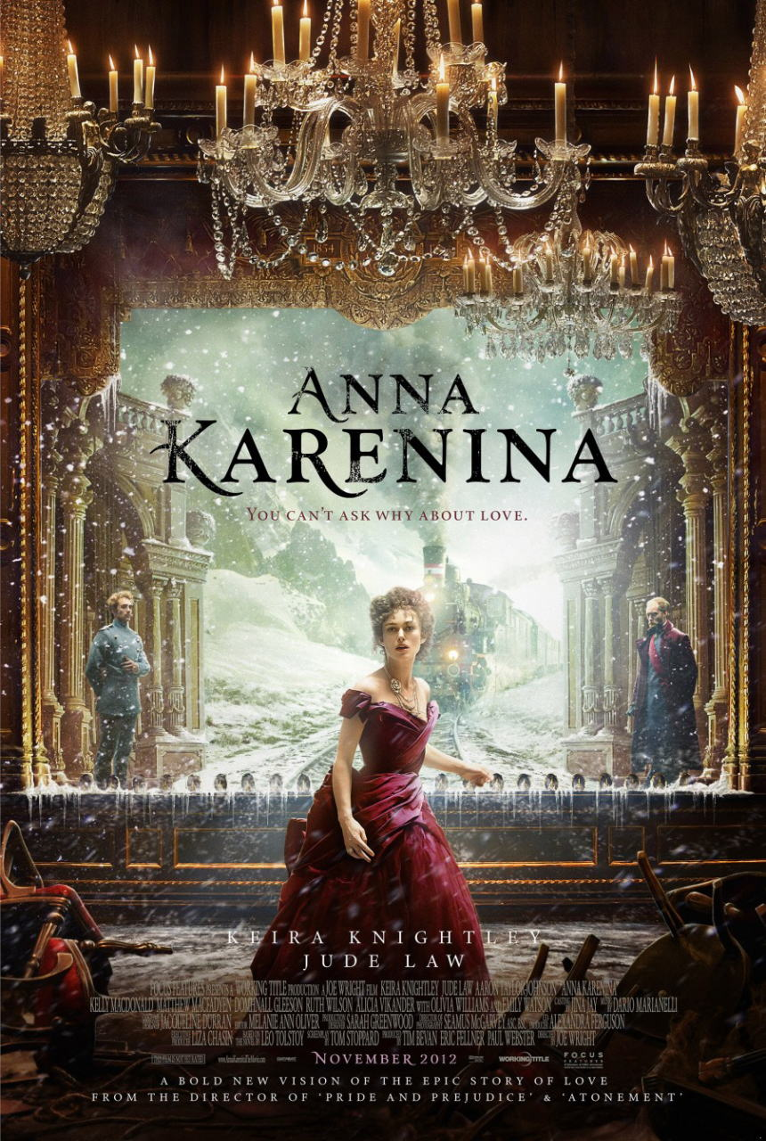 映画『アンナ・カレーニナ ANNA KARENINA』ポスター(1)▼ポスター画像クリックで拡大します。