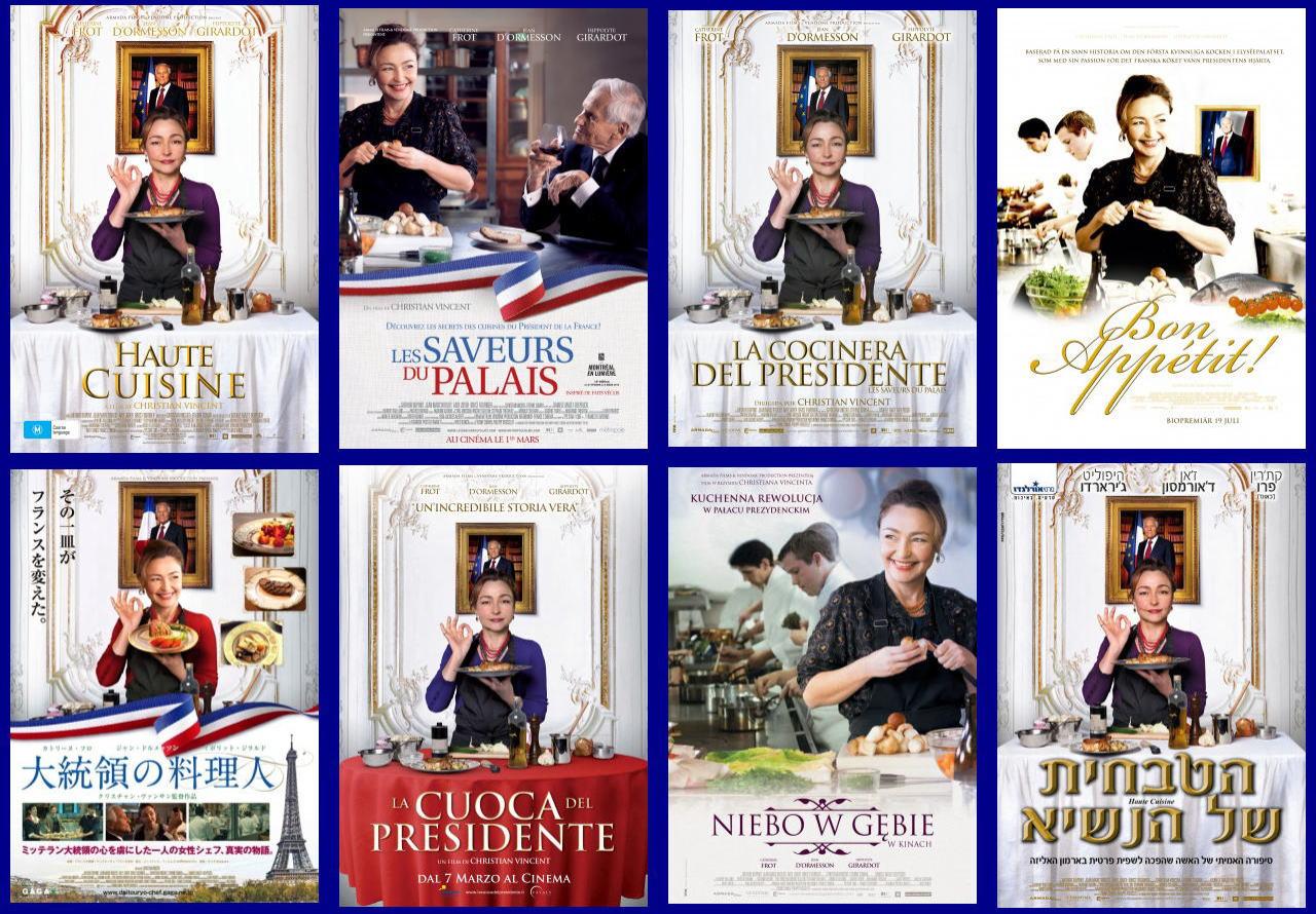 映画『大統領の料理人 (2012) LES SAVEURS DU PALAIS (原題) / HAUTE CUISINE (英題)』ポスター(5)▼ポスター画像クリックで拡大します。