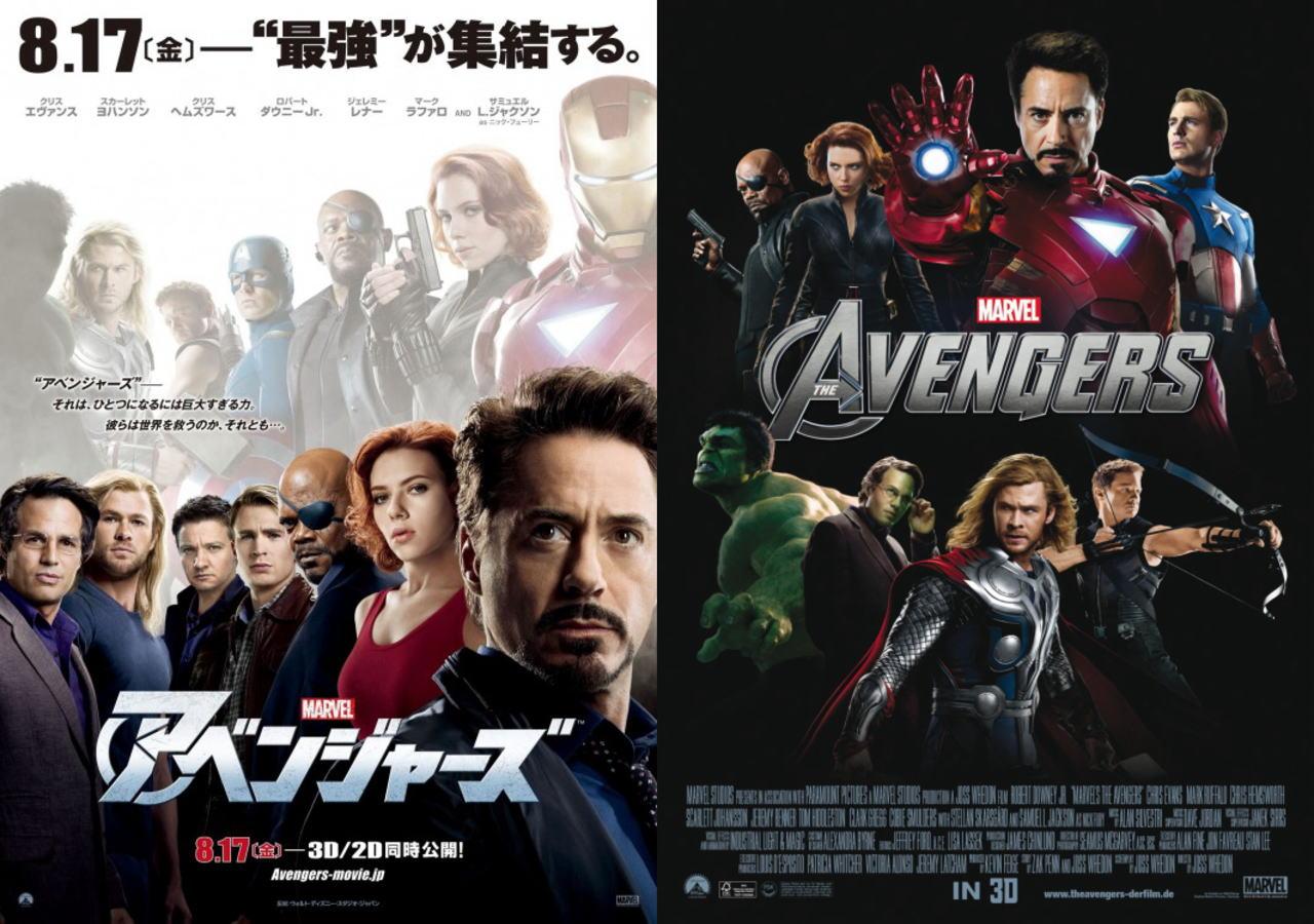 映画『アベンジャーズ THE AVENGERS』ポスター(3) ▼ポスター画像クリックで拡大します。