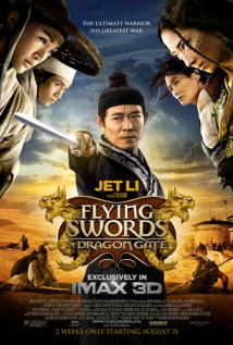 映画『 ドラゴンゲート 空飛ぶ剣と幻の秘宝 (2012) FLYING SWORDS OF DRAGON GATE 』ポスター