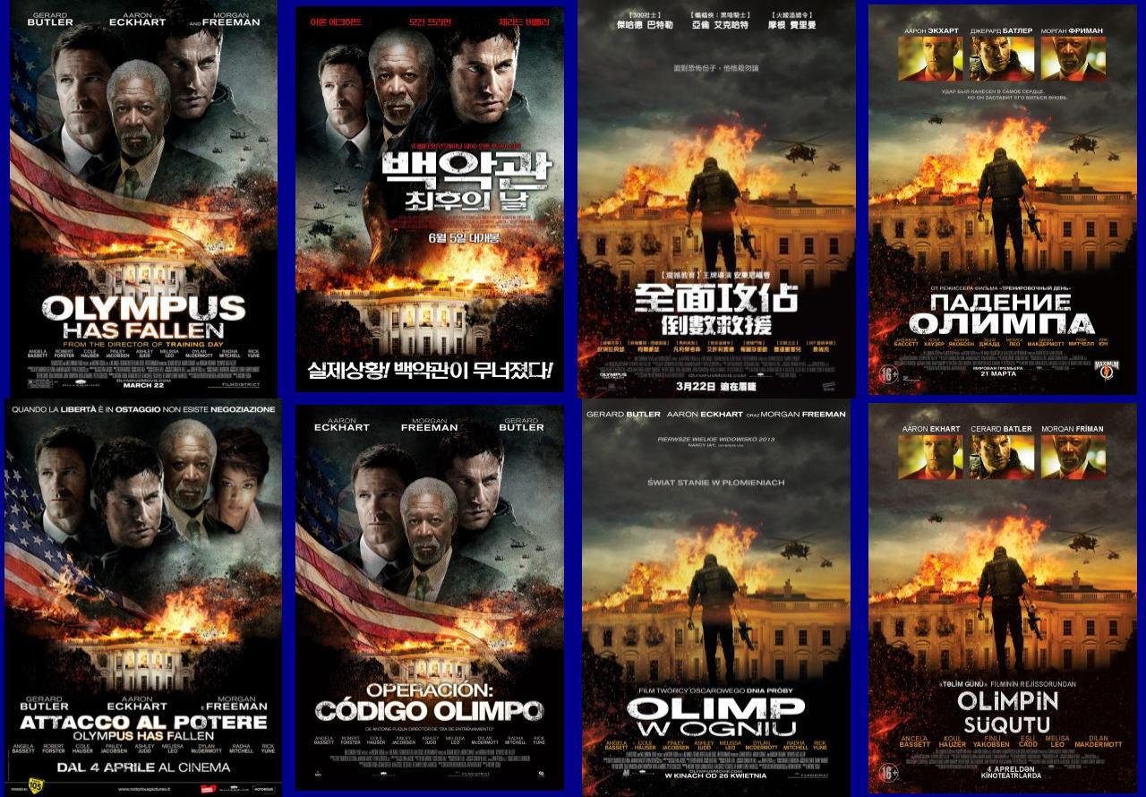 映画『エンド・オブ・ホワイトハウス (2013) OLYMPUS HAS FALLEN』ポスター(7)▼ポスター画像クリックで拡大します。