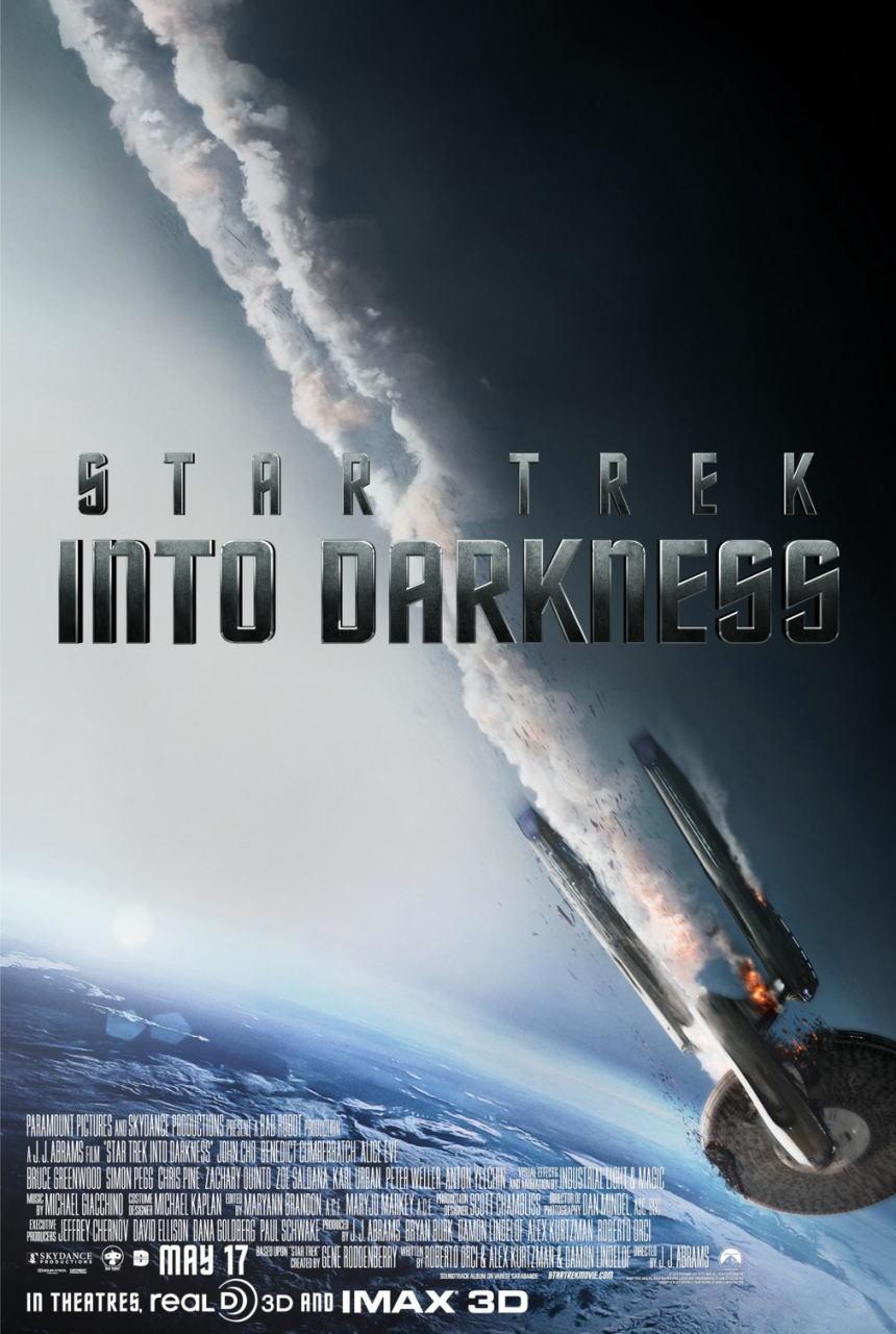 映画『スター・トレック イントゥ・ダークネス (2013) STAR TREK INTO DARKNESS』ポスター(1) ▼ポスター画像クリックで拡大します。