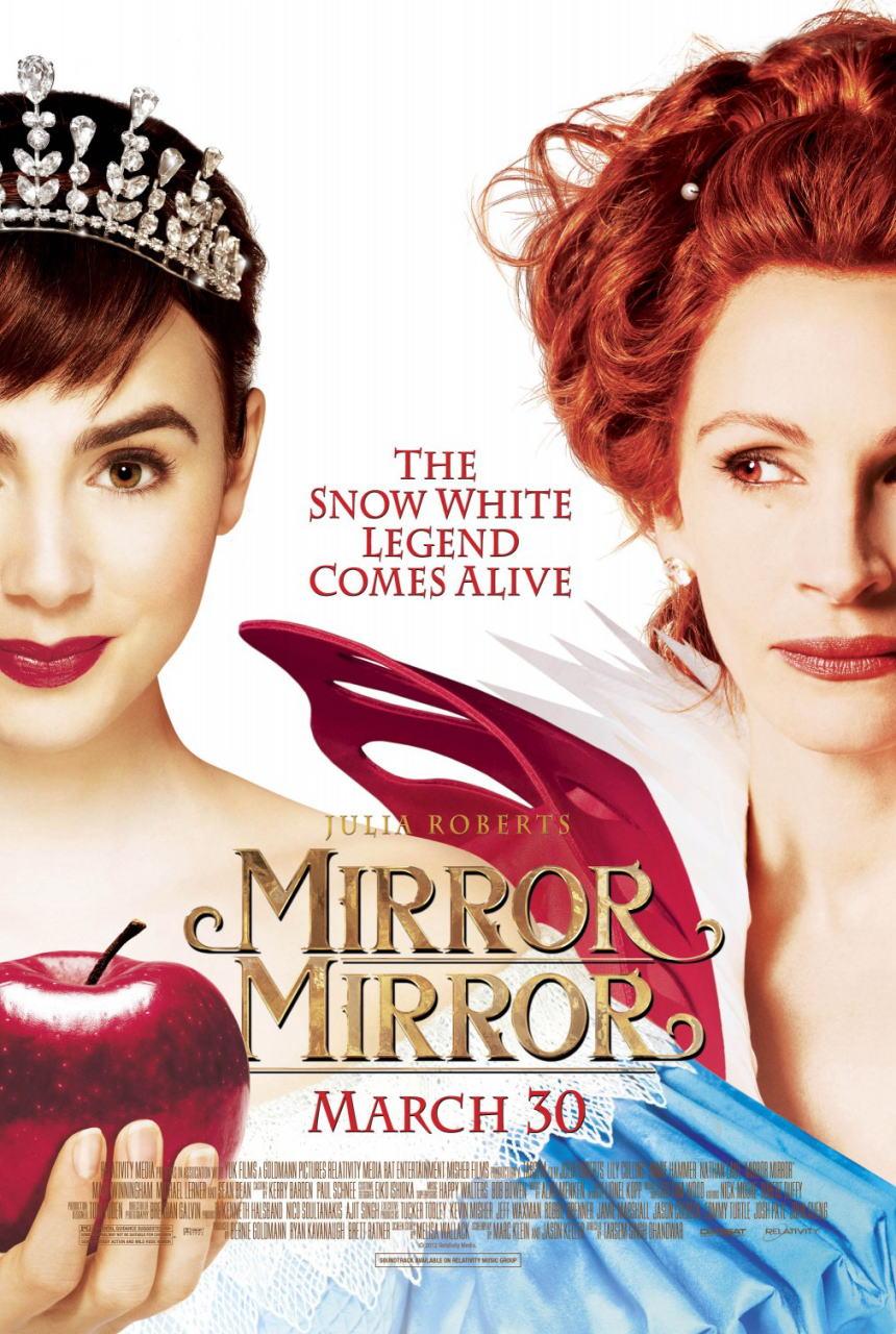 映画『白雪姫と鏡の女王 MIRROR MIRROR』ポスター(1)▼ポスター画像クリックで拡大します。