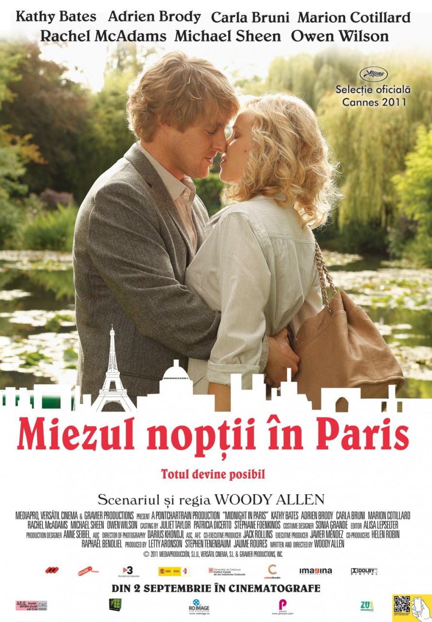 映画『ミッドナイト・イン・パリ MIDNIGHT IN PARIS』ポスター(2)▼ポスター画像クリックで拡大します。