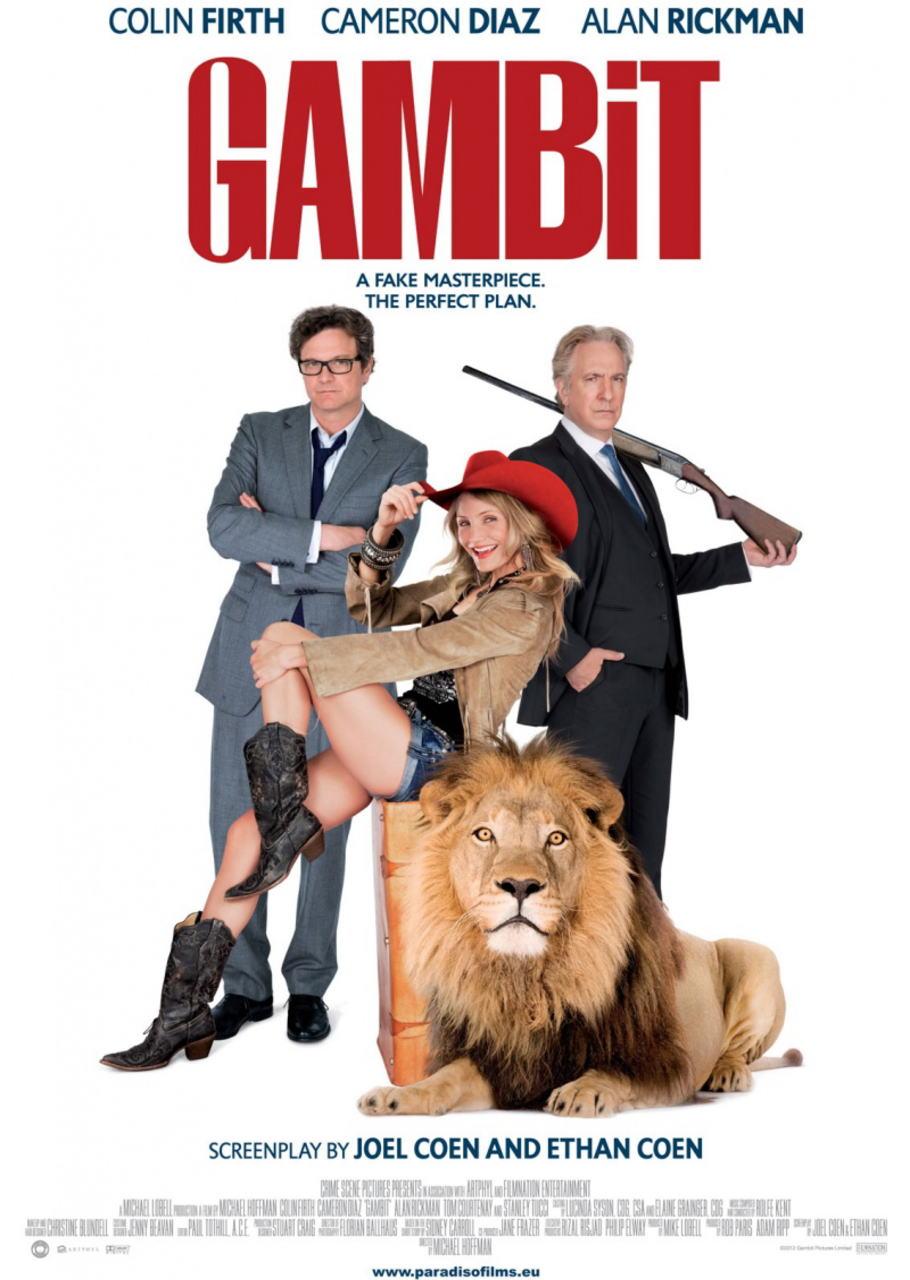 映画『モネ・ゲーム (2012) GAMBIT』ポスター(6)▼ポスター画像クリックで拡大します。
