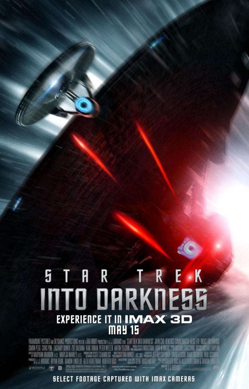 映画『スター・トレック イントゥ・ダークネス (2013) STAR TREK INTO DARKNESS』ポスター(5) ▼ポスター画像クリックで拡大します。