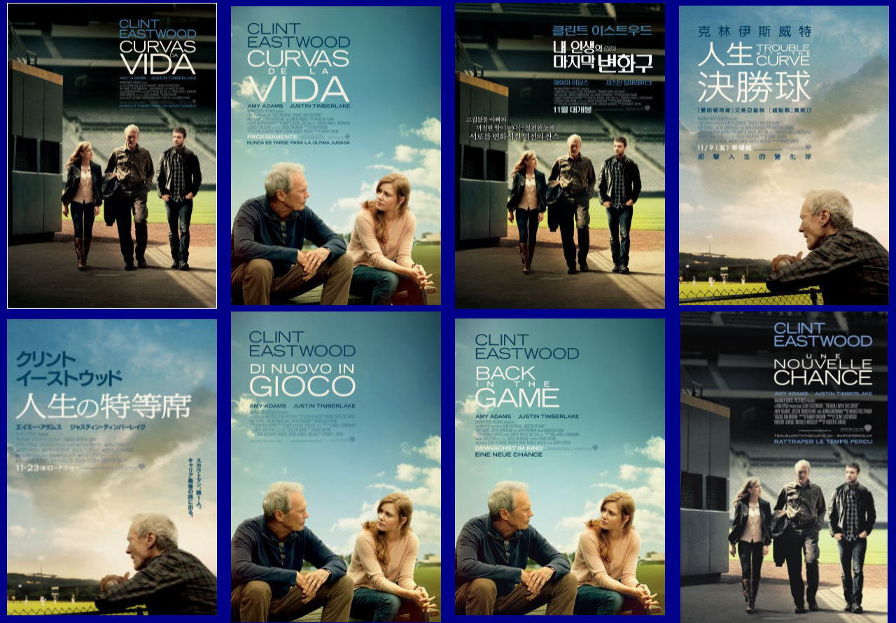 映画『人生の特等席 TROUBLE WITH THE CURVE』ポスター(4)▼ポスター画像クリックで拡大します。