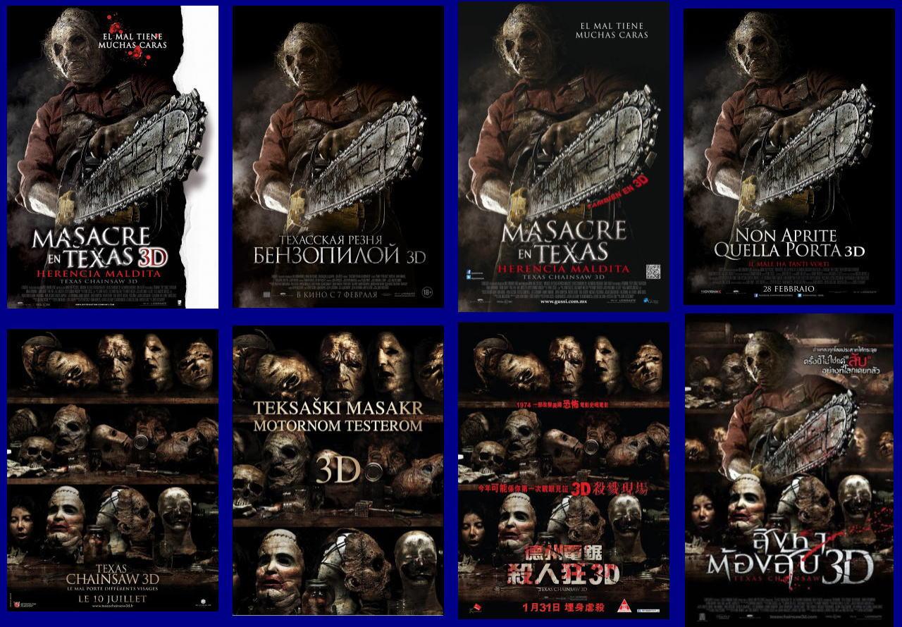 映画『飛びだす 悪魔のいけにえ レザーフェイス一家の逆襲 TEXAS CHAINSAW 3D』ポスター(6)▼ポスター画像クリックで拡大します。