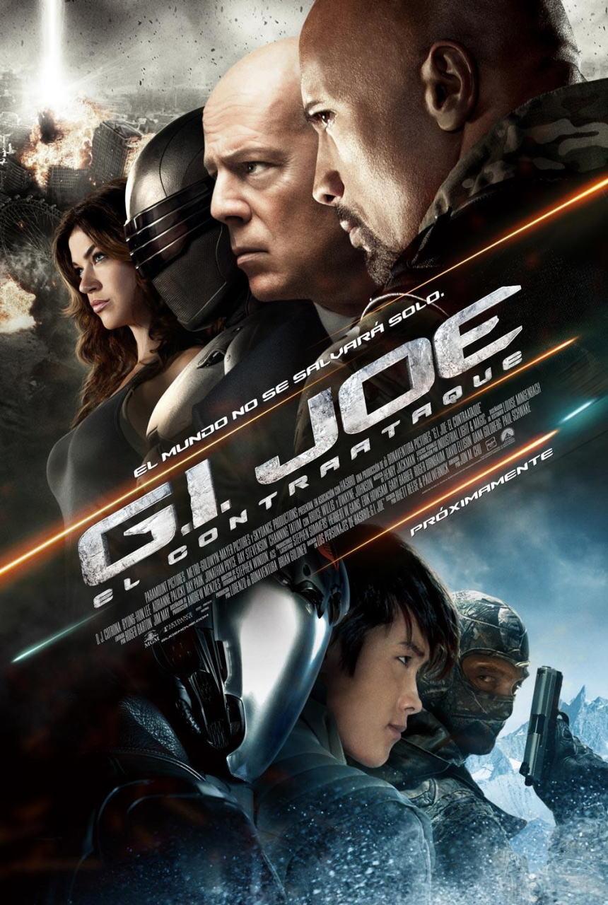 映画『G.I.ジョー バック2リベンジ (2013) G.I. JOE: RETALIATION』ポスター(2) ▼ポスター画像クリックで拡大します。