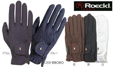 RK208large