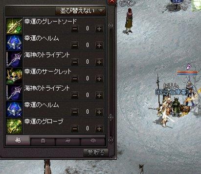 LinC0905