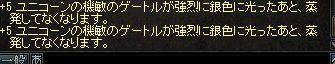 LinC0889