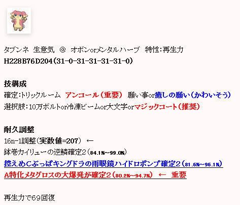 bandicam 2014-10-18 05-08-45-321