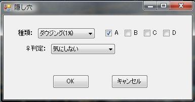 Baidu IME_2013-2-27_0-59-24