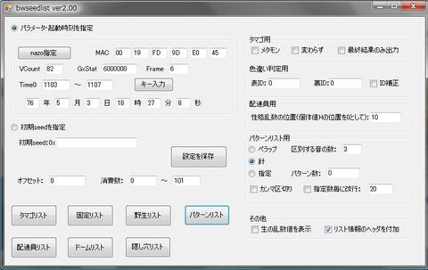 Baidu IME_2013-2-22_20-58-20