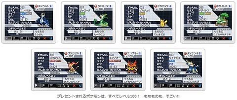 Baidu IME_2013-5-17_18-0-7