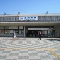 近鉄長野線 喜志−富田林駅間で人身事故「電車と人が接触、ホームが血だらけ」