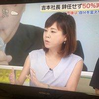 スッキリ 高橋真麻が一番的確と評判「加藤と春菜は感情的になってる」