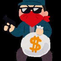 【強盗事件】東京都中野区弥生町付近のコンビニで男が刃物を突き付け現金およそ1万円を奪って逃走