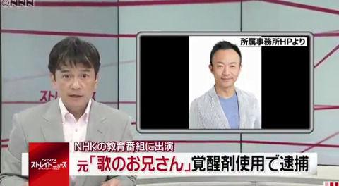 【画像】NHK「にこにこぷん」の歌のお兄さんだった沢田憲一容疑者を覚醒剤使用で逮捕
