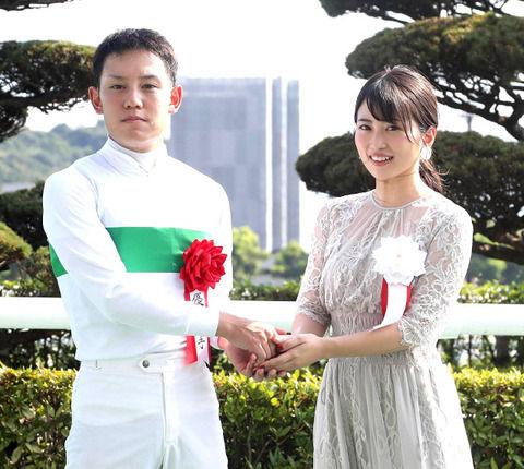 【速報】今年の北九州記念でプレゼンターを務めた志田未来が結婚!!!!