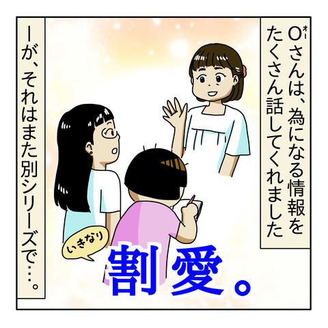 845C8BAA-444C-4B16-A0E0-A63C07201832