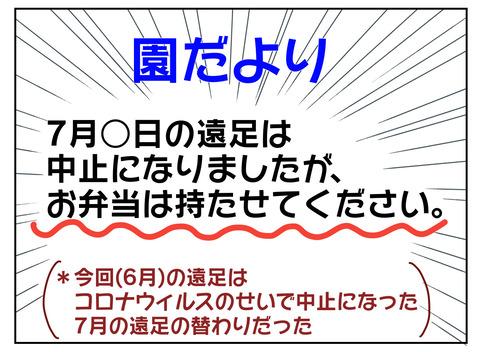 8E748A01-522A-436B-8935-FD8C7EF3A949