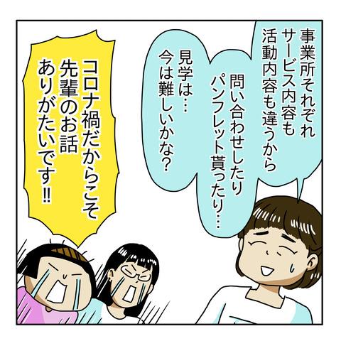 6FAE22B6-9B4A-40FB-821F-928A5F9B1758