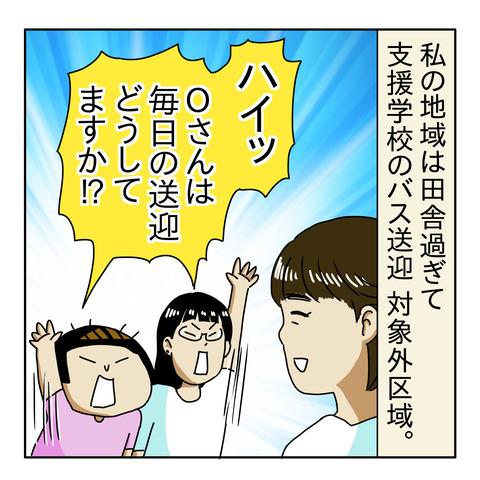B6CDF151-33DF-4A2B-A78B-FDC9565842A3