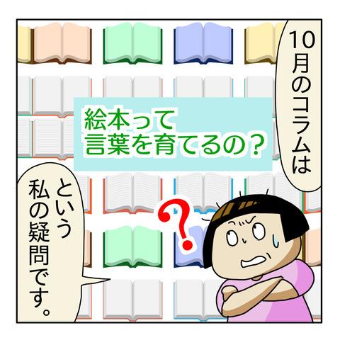 139D018D-E8F0-4C8D-9726-9C2B2C9B2A4E