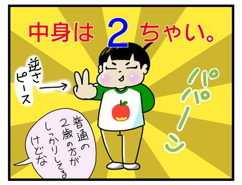421CCBD3-A8D4-4A8D-A3E2-7E2E5CFC3A8A
