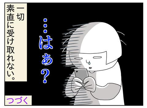 F98651B9-061D-4949-8F4C-B96513B82521