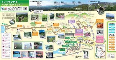 trekking_map2016