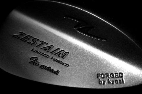 ZESTAIM LimitedForged